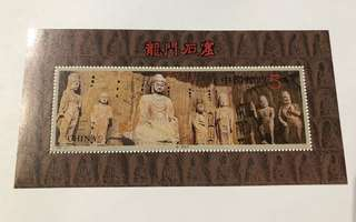 Prc china 1993-13M Longmen Grottoes ms mnh