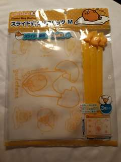 Gudetama Zipper Bag (Medium)