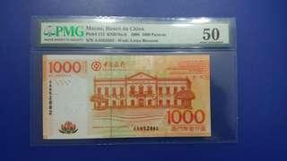 AA852882澳門中銀2008年8月8日壹仟圓(無錢袋)只取回車費😯