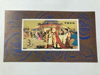 Prc china 1994 -10M Zhaojun MS mnh