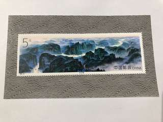 Prc china 1994-18M three gorges MS mnh