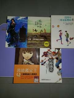 Assorted Chinese Novels
