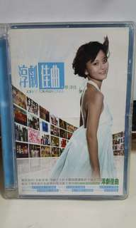 Cd Chinese 蔡淳佳