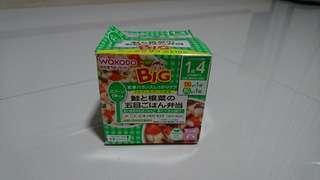 Wakodo baby food - Big size