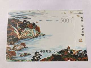 Prc china 1995-12M Taihu lake MS mnh