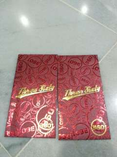 2 Pcs Red Packets