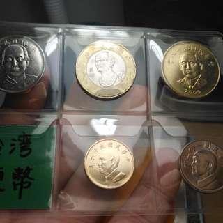 中華民國(台灣)--  流通硬幣一套