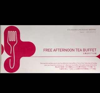 Yamm free afternoon tea buffet 美麗華酒店 mira