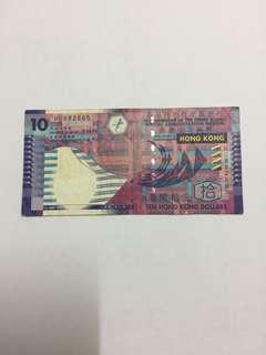 HU883665 香港10元港幣2002年7月1日