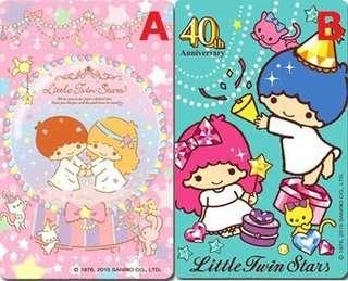 雙星仙子40th紀念版悠遊卡 閃亮派對 單售