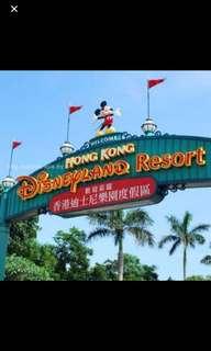 徵香港迪士尼門票
