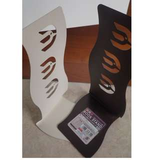 Brown & White Book Stand, Holder