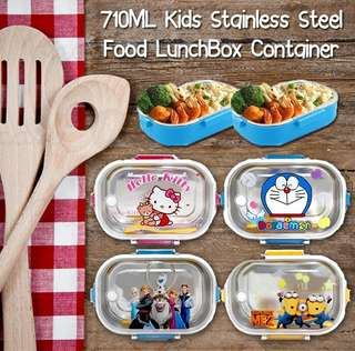 710ML Kids Stainless Steel Food LunchBox Container