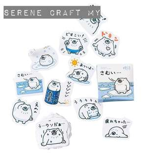 Set of 45pcs The Funny White Polar Bear Sticker Pack
