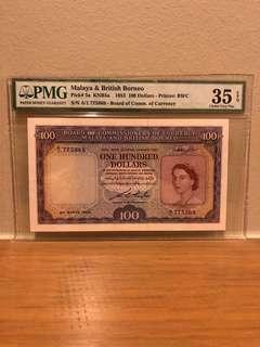 Malaya Queen Elizabeth $100 PMG 35 EPQ[For Sharing]