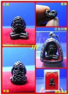 Thai Amulet - 八手掩面佛  8 Hands Pidta Pakawan