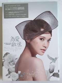 Rainie Yang 杨丞琳 - 为爱启程 专辑