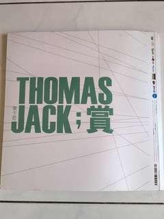 Thomas Jack 东于哲 - 赏 写真书