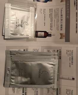 Takami維生素CE精華液 保濕化妝水