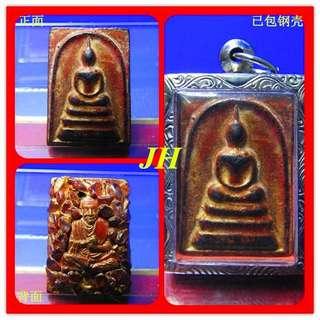 Thai Amulet - Magnet Stone Somdej / 背面 AC Toh (磁石 Somdej)