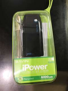 Bavin Power Bank