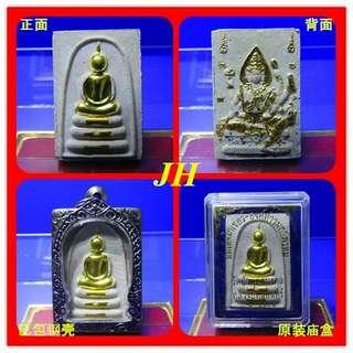 Thai Amulet - Somdej / 背面 四面佛   Somdej / Rear: Phra Phrom