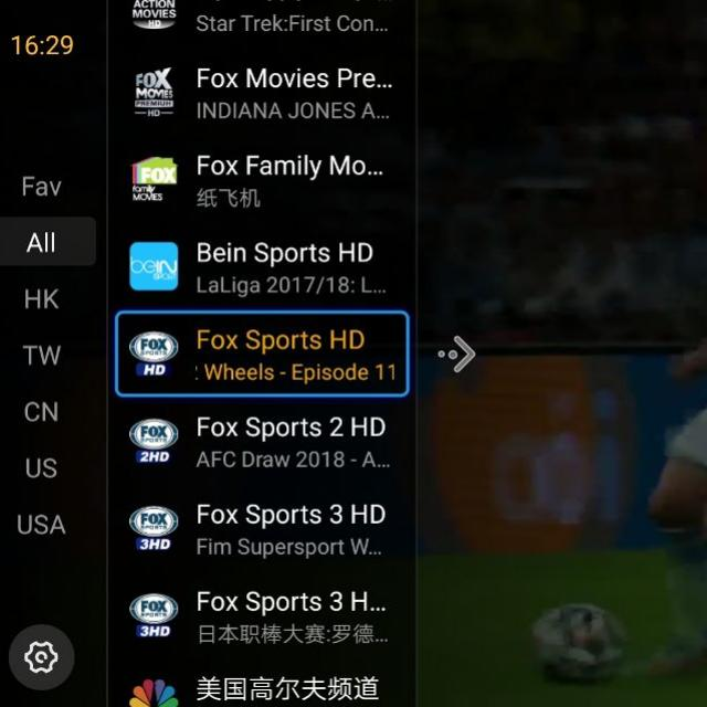 IPTV (Watch From PC, Android Phone, Tv Box), Electronics