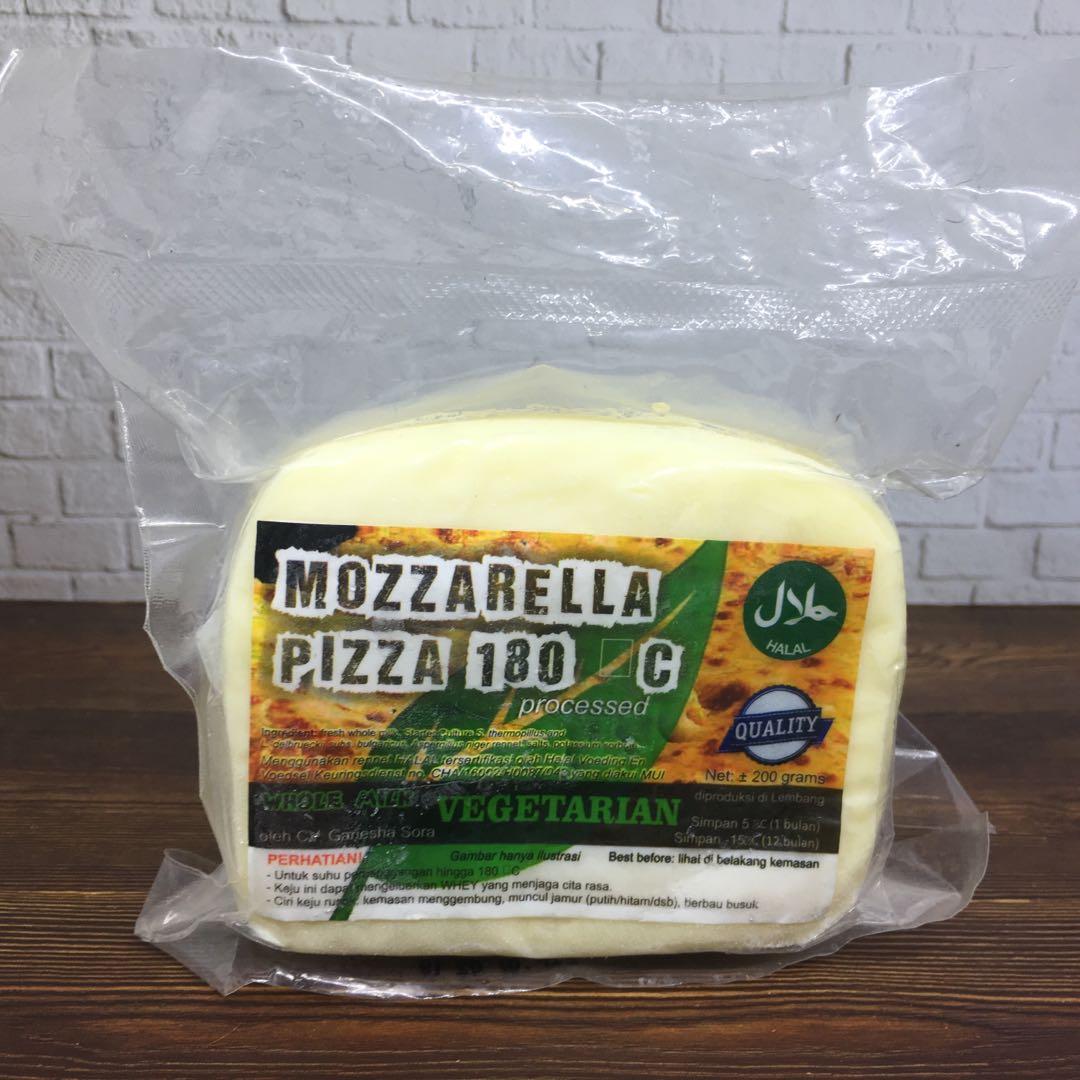 Keju Mozarella Mozzarella Pizza Vegetarian 200 Gr Food