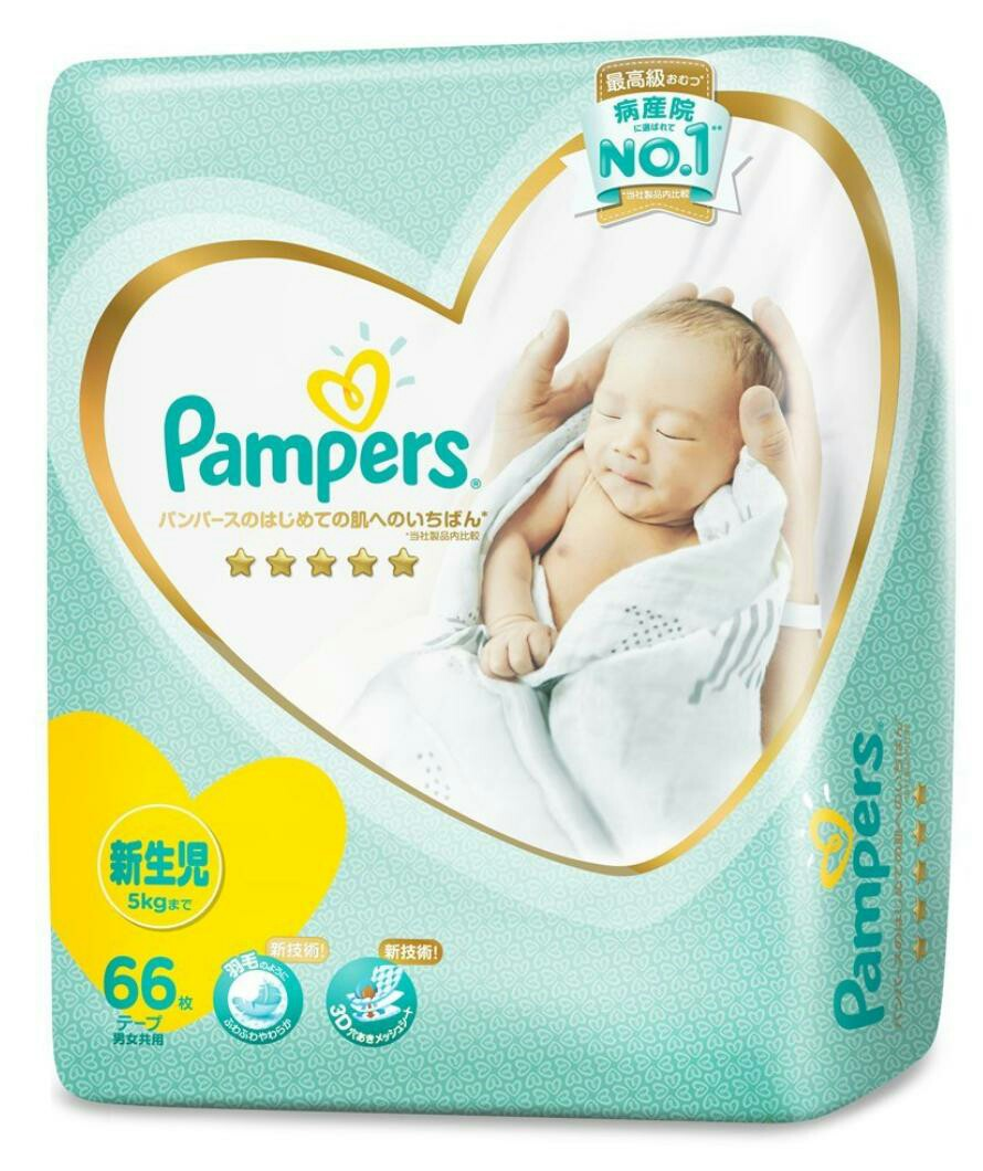 Pampers Premium Tape Diaper Nb S M L Babies Kids Apparel Care New Born 52 On Carousell