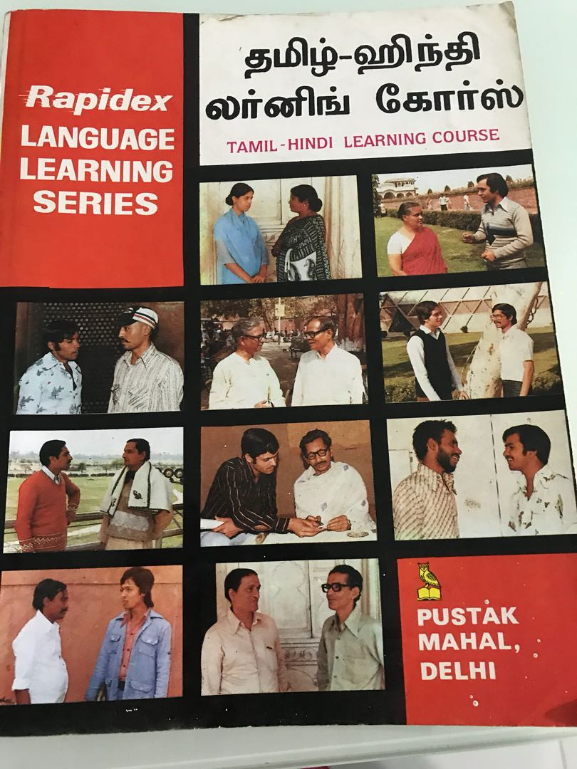 Tamil Hindi learning course