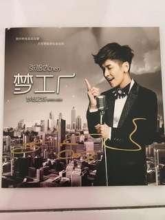 Z Chen 张智成 - 梦工厂 单曲