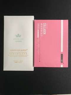 WoWo Moshu Collagen Jelly & SQ Mask - luxurious queen