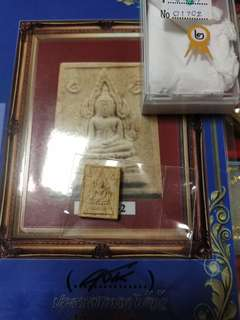 Phra Kam Keow . LP Lersi Lingdam 2533 Chinnarat