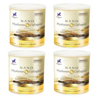 #1 BEST-SELLING 5,500mg NANO COLLAGEN! UPSIZE 35-DAY SKIN WHITENING BUST-UP