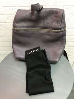 KARA small grey backpack