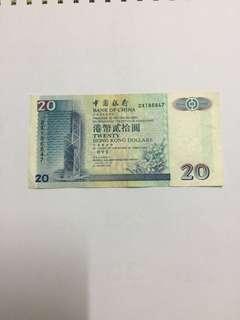 DX186847 香港中銀1998年20元紙幣