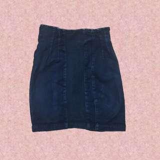 NEW Forever 21 Denim Skirt