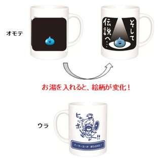 [PO] Hoshi no Dragon Quest - Temperature Change Mug: Soshite Densetsu e...
