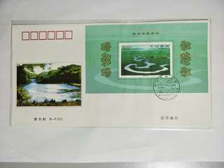 B FDC 1998-16M Xilingol Grassland