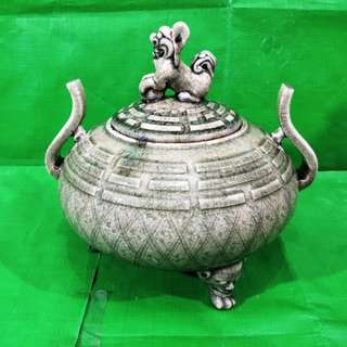 Longquan Bagua ornament censer, 龙泉八卦纹饰香炉