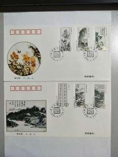 FDC 1996-5 Huang Binghong