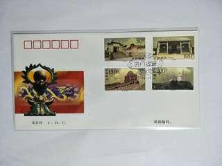 FDC 1997-20 Relics in Macau