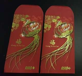 No122 Ang Pow Packets RHB #wincookies