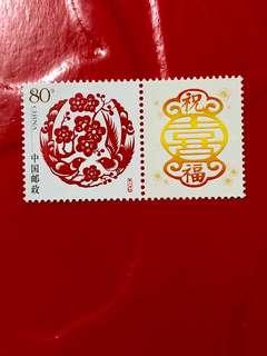 中國祝願郵票-12
