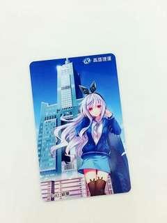 🚚 高捷少女 耐耐NANA與高雄85大樓 一卡通