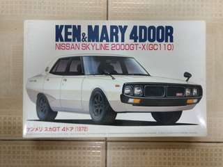 Fujimi 1/24 ken and mary