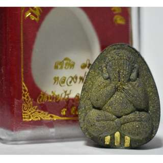 LP Koon Phra Pidta Maha Mongkol