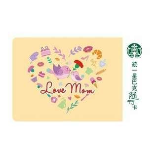🚚 星巴克 2017年 母親節 隨行卡 Love Mom 隨行卡 星巴克 隨行卡