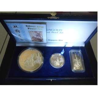 1994 Singapore Lunar Dog Singold 23gms ingot, 1oz & 5oz Silver Proof Medallion
