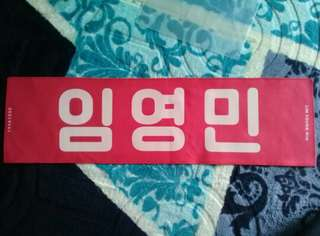 [WTS] READYSTOCK TOMATO CHEERING SLOGAN BY 빵님 (@19951225fan)